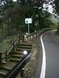 鹿目の滝降り口