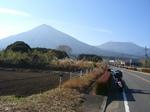 霧島連峰を望む